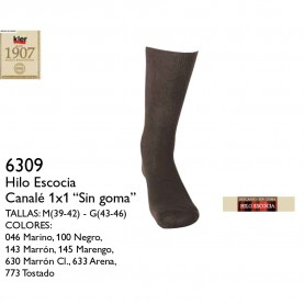 Pack 3 pair tente solo socks style 302